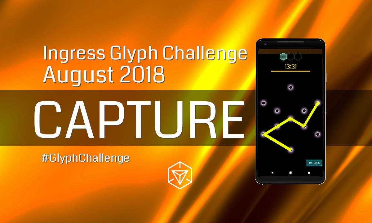 グリフチャレンジ-capture